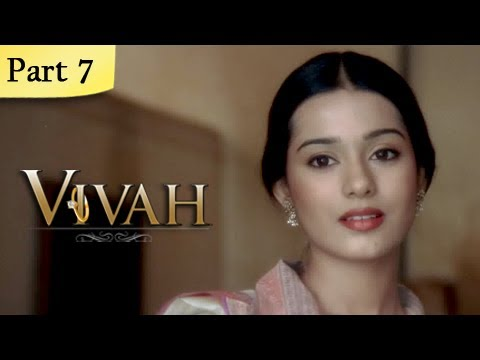 Vivah (HD) - 714 - Superhit Bollywood Blockbuster Romantic Hindi...