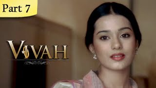 Download Vivah Full Movie | (Part 7/14) | New Released Full Hindi Movies | Latest Bollywood Movies 3Gp Mp4