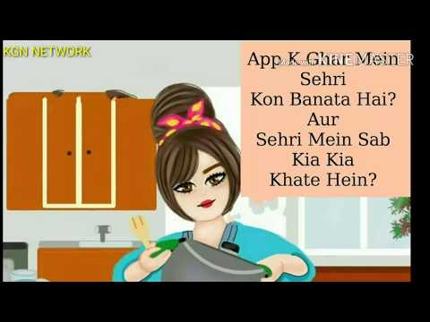 RAMZAN ki 7 satvi sehri mubarak spicial whats app status KGN network thumbnail