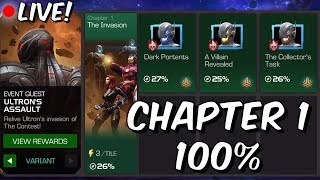 Ultron's Assault: Variant (Hard Mode) Chapter 1 100% Push - Marvel Contest Of Champions
