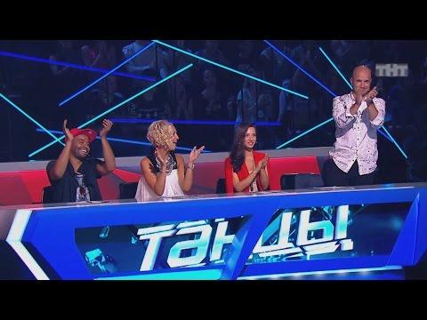 Танцы: Стас Старовойтов (DvJ_TriGGer - Ashgabat trap) (Панда) (выпуск 6) на tubethe.com