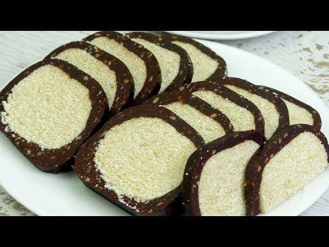 Покорит всех с первого кусочка! Колбаска Рафаэлло - для ценителей кокосовых десертов. | Appetitno.TV