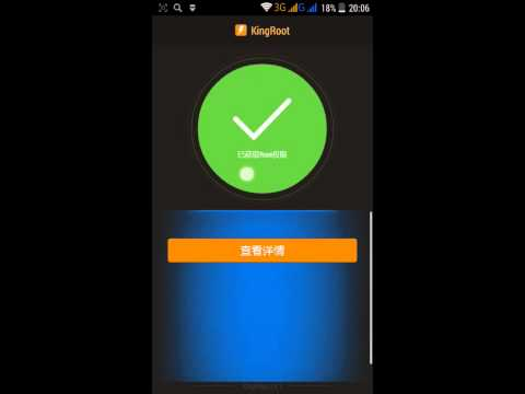 Как Установить Root Права На Андроид Смартфон