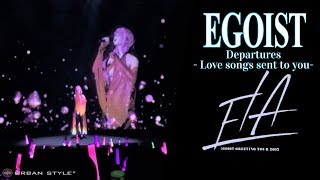 """EGOIST【LIVE 2017】 Departures ~あなたにおくるアイの歌~ """"Departures - Love songs sent to you-  [Full HD]"""