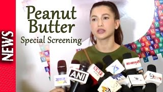Latest Bollywood News - Gauhar Khan At Peanut Butter Special Screening - Bollywood Gossip 2016
