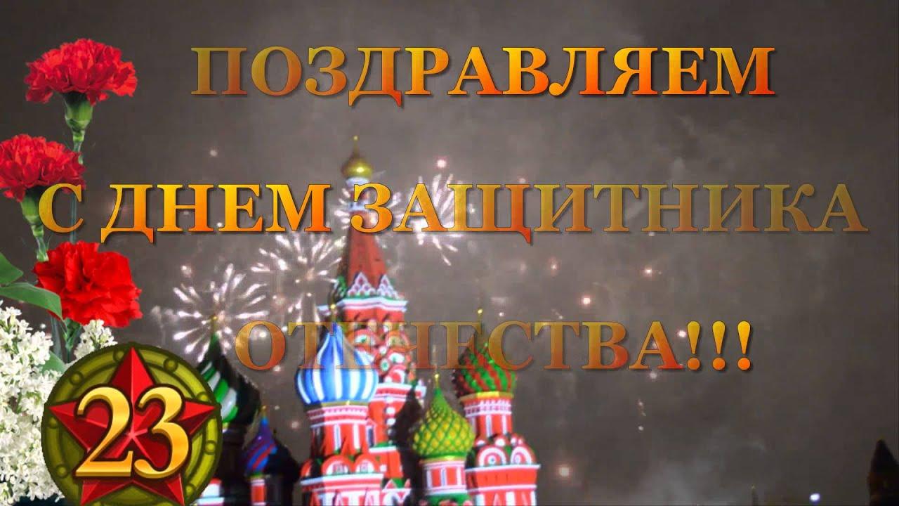 Классные поздравления сценки с днем рождения