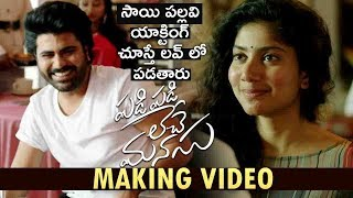 The Journey Of Padi Padi Leche Manasu | Teaser Making | Sharwanand | Sai Pallavi | Hanu Raghavapudi