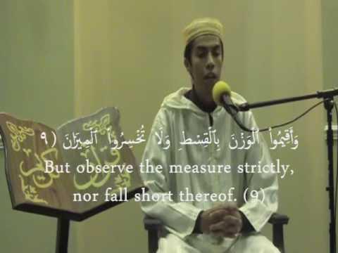 Surah Rahman - Beautiful and Heart trembling Quran recitation...
