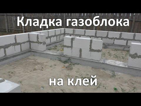 Стена из газобетонных блоков своими руками