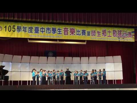 105學年永隆國小直笛團參加臺中市音樂比賽榮獲甲組優等第三名