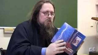 Андрей Кураев  Мастер и Маргарита  За Христа или против