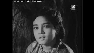 "The life of ""Trailanga Swami"" - Bengali ( Full movie)."