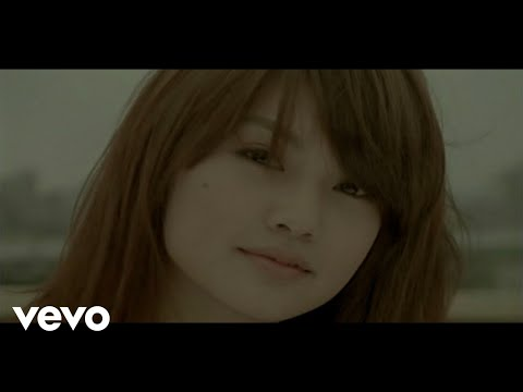 Rainie Yang, 楊丞琳 - NI MING DE HAO YOU