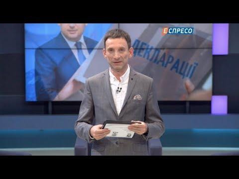 Політклуб | Чи чекатиме на Україну нова політична криза? | Частина 1