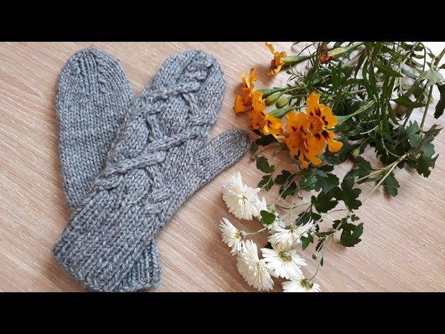 Шапка, варежки спицами. Вязание + розыгрыш подарка. Часть 8. Правая варежка.