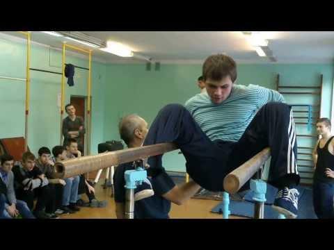 Урок физкультуры. Гимнастика