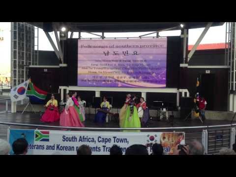 South Korean Traditional Music Festival Cape Town,South Africa