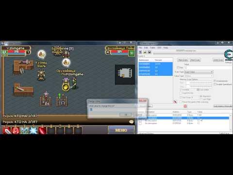 Посмотреть ролик - Ролик: Взлом онлайн игры Warspear warspear online как вз