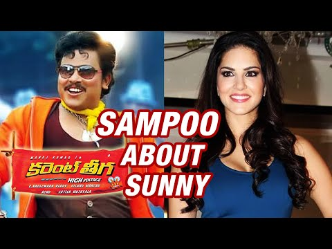 Sunny Leone As My Girlfriend In Current Theega Is Very Exciting | Sampoornesh Babu | Manchu Manoj video