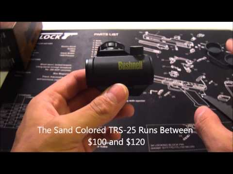 Bushnell Trs 25 Review hd