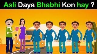 Asli Daya Bhabhi Kon h? || असली दया कौन है || Tmkoc Paheli ll Paheli Tv