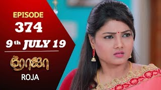 ROJA Serial | Episode 374 | 9th July 2019 | Priyanka | SibbuSuryan | SunTV Serial | Saregama TVShows