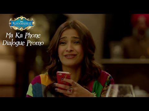 'Ma Ka Phone' | Dialogue Promo | Khoobsurat | Sonam Kapoor & Fawad Khan | In Theaters - September 19