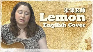 米津玄師 Lemon English
