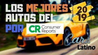 Los Mejores Autos del 2019 *CarsLatino*
