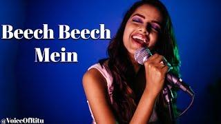 download lagu Beech Beech Mein - Jab Harry Met Sejal  gratis