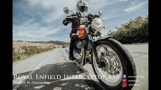 [Test Ride] รีวิว Royal Enfield Interceptor 650 ขี่สนุก เล่นโค้งมันส์ เปิดตัวสิ้นเดือนนี้