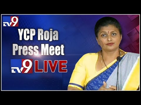 YCP Roja Press Meet LIVE - TV9