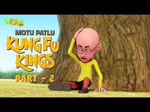 Motu Patlu Kung Fu Kings -Part 02 | Movie| Movie Mania - 1 Movie Everyday | Wowkidz thumbnail