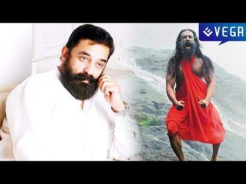 Kamal Haasan on Marudhanayagam and Vaamamaargam