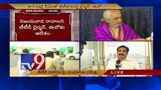 Chandrababu to meet TTD Chairman and EO over raging controversy
