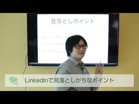 WEBデザイナー/エンジニア向けの英語講座 in Vancouver