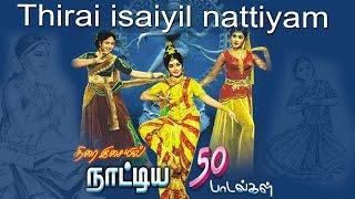 Thirai Isaiyil Nattiyappadalgal திரை இசையில் இனிய  50 வகையான நாட்டிய பாடல்கள்