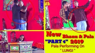 NEW Bhanu Pala '4' Indian nepali comedy movie 2019 , Episode 4  KALIMPONG MOVIES