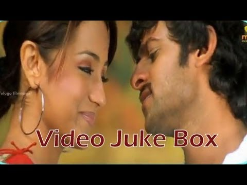 Baahubali Prabhas Bujjigadu Movie Full Songs wVideo - Juke Box...
