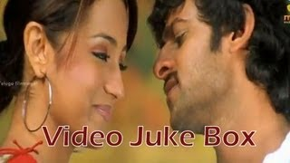 Mr. Perfect - Baahubali Prabhas Bujjigadu Movie Full Songs w/Video - Juke Box - Trisha, Sanjana