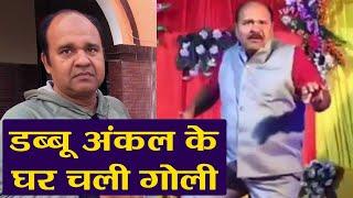 Dancing Star Dabbu Uncle, Sanjeev Srivastava के घर पर गोलीबारी; जानिए पूरा मामला   FilmiBeat