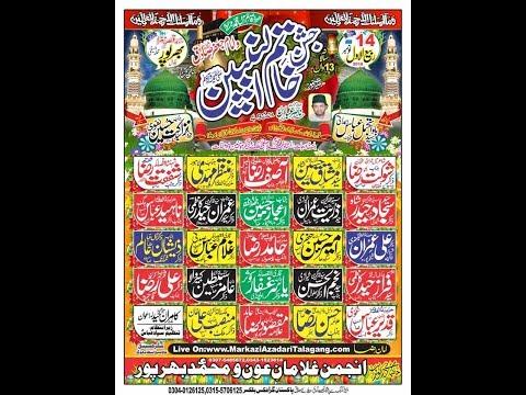 14 Rabi ul awal Live Jahsan 2018 Bahyrpar