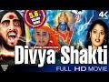 Divya Shakti (Trinetram) Hindi Dubbed Full Movie    Raasi, Sijju, Sindhu Menon    Eagle Hindi Movies