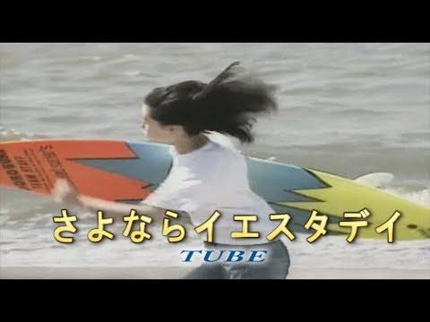 TUBEの画像 p1_15