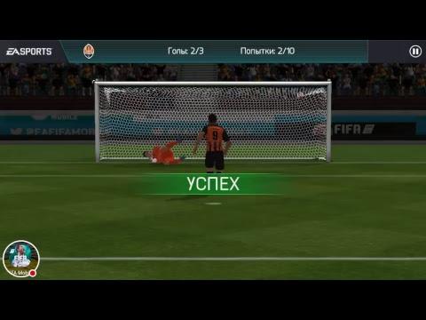 Стрим игры FIFA Mobile.
