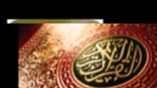 Quran Audio English Translation Only Chapter 22 114Al Hajj The Pilgrimage