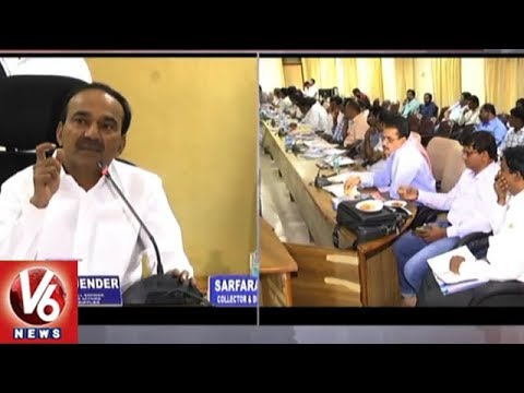 Etela Rajender Holds Review Meet On Double Bedroom Houses Construction | Karimnagar | V6 News