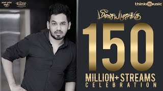 Meesaya Murukku 150 Million+ Streams Celebration | Hiphop Tamizha, Aathmika, Vivek