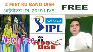 Watch IPL 2019 Cricke Match Bilakul Free On 2 Feet Ku Band Dish India Pakistan Middle East