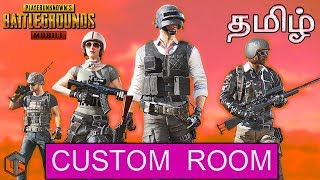 PUBG Mobile Custom Room 100 Players Live Tamil Gaming